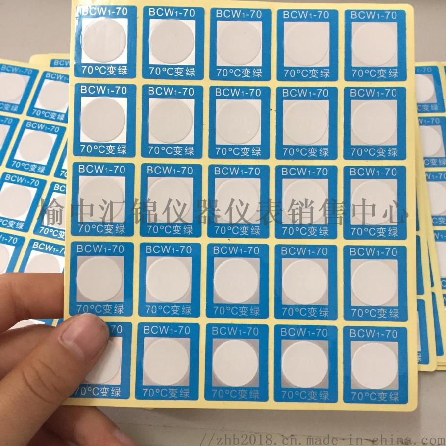 西安测温贴片,西安变色测温贴片962539495