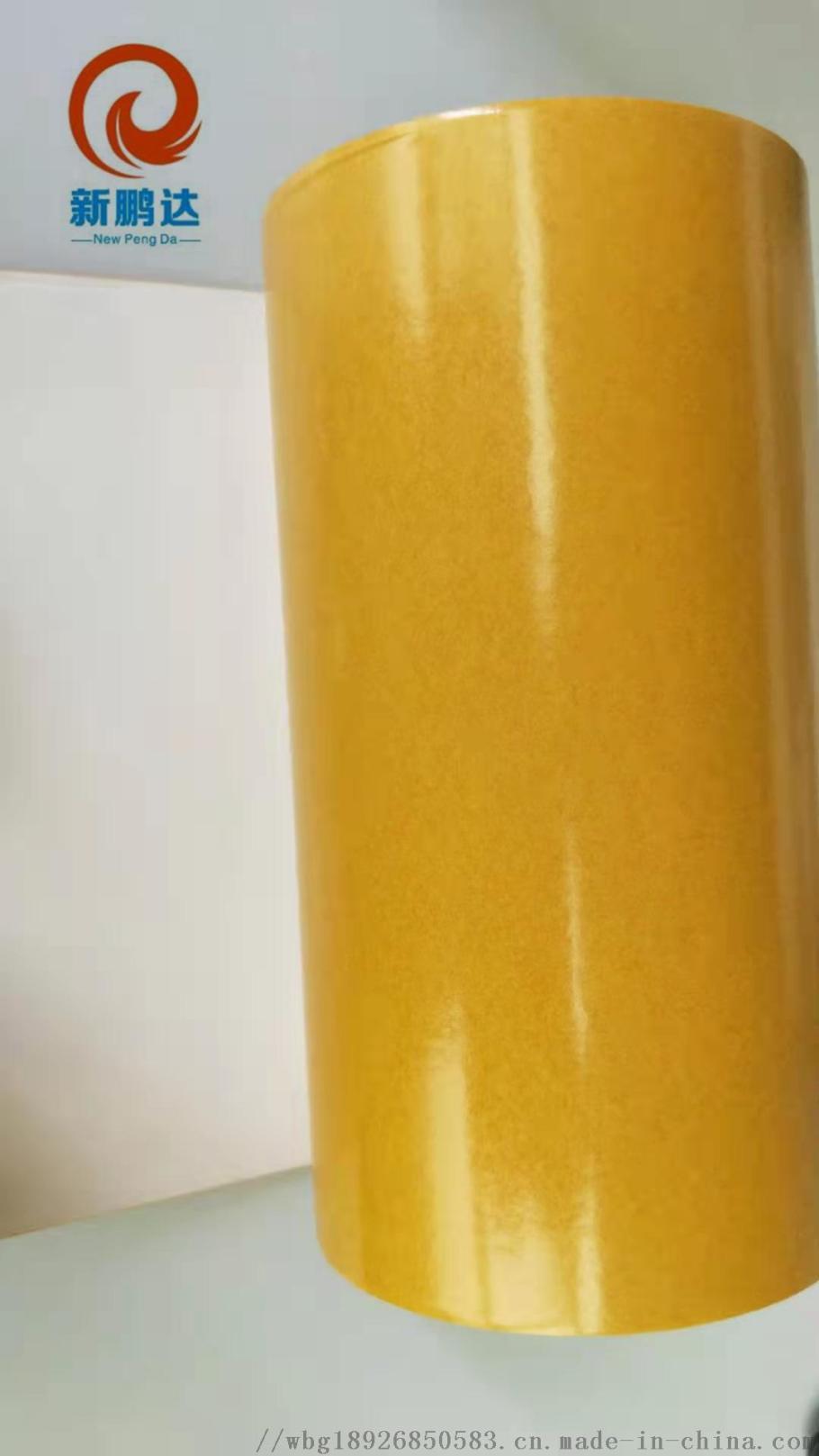 厂家直销 PI覆盖膜 热压粘合保护膜962622675