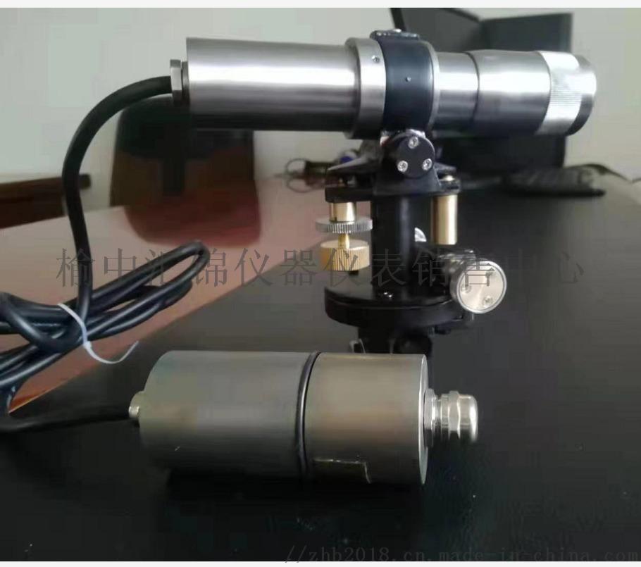 YHJ-600激光指向仪