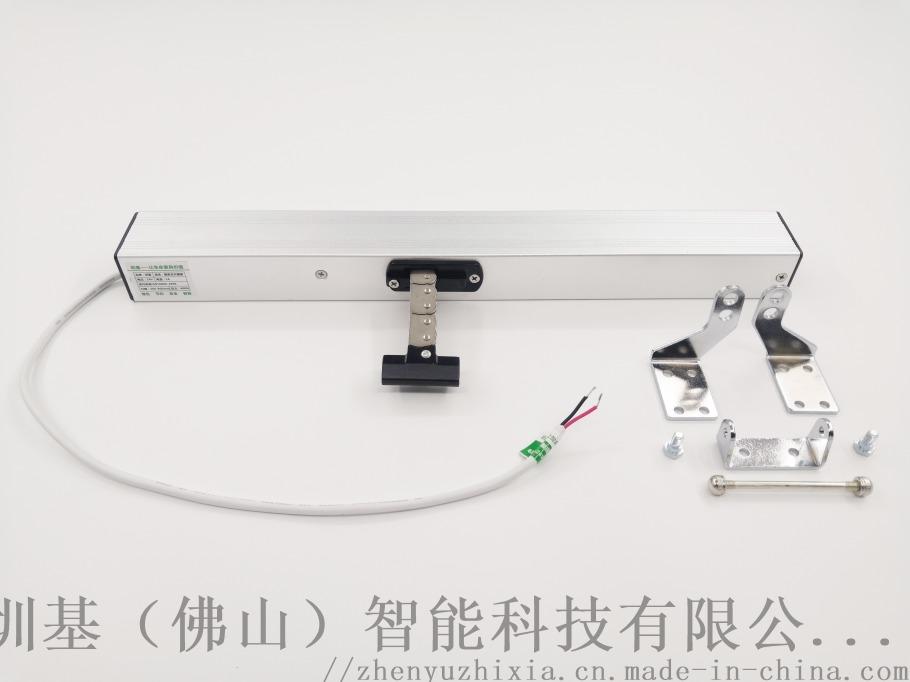 云南普宁圳基链条电动开窗器平开窗天窗自动开窗器156710295