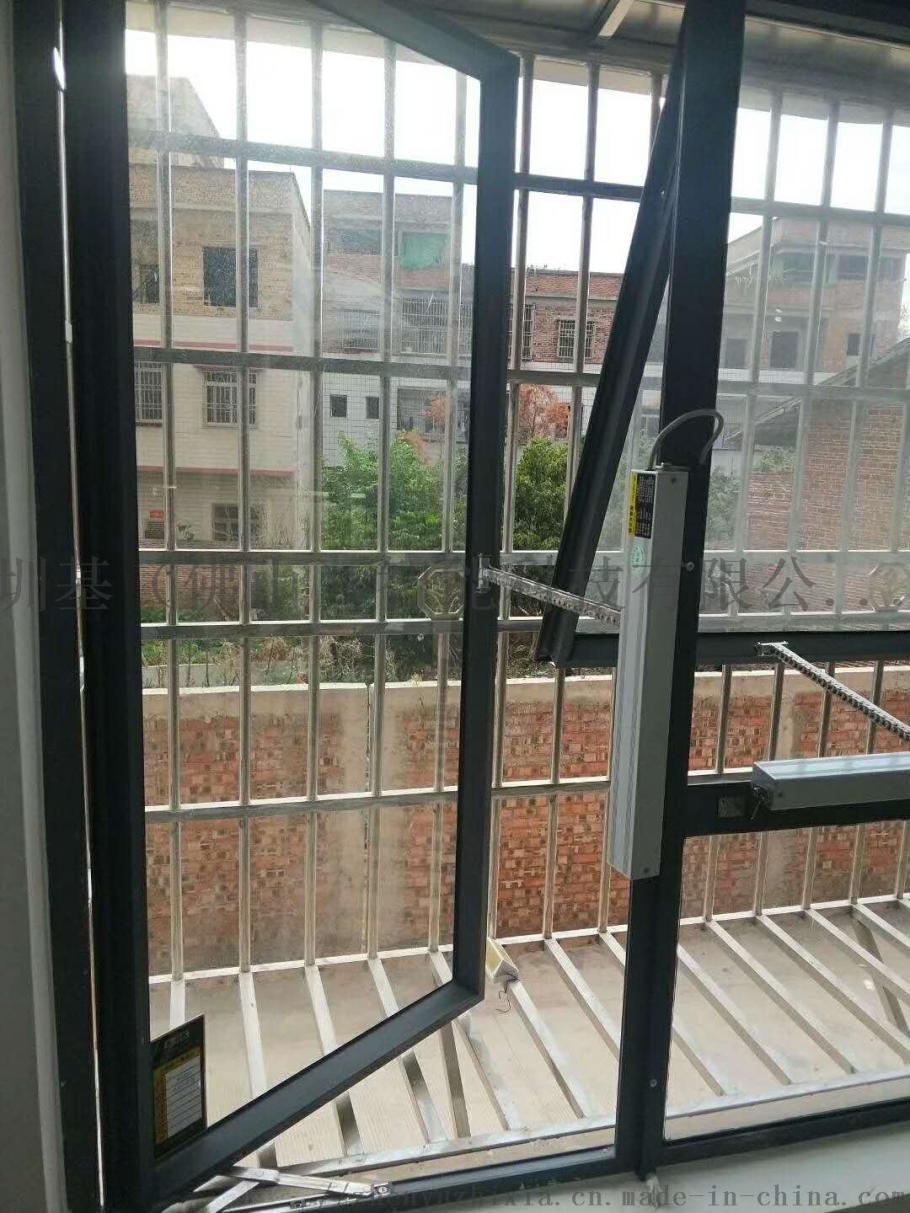 贵州遵义市电动开窗器天窗控制器消防电动排烟窗870786582