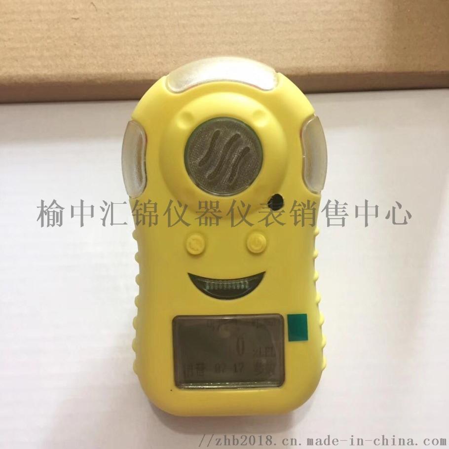 华凡便携单一气体新图黄