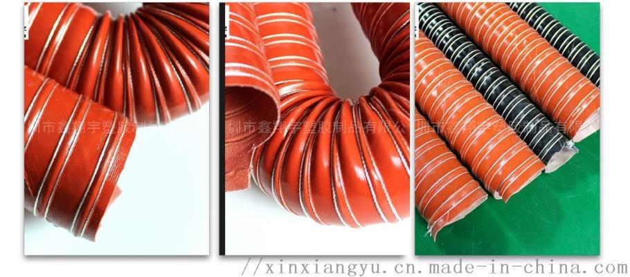 红色耐高温除湿干燥机通风排气软管 耐热耐高温风管157707845