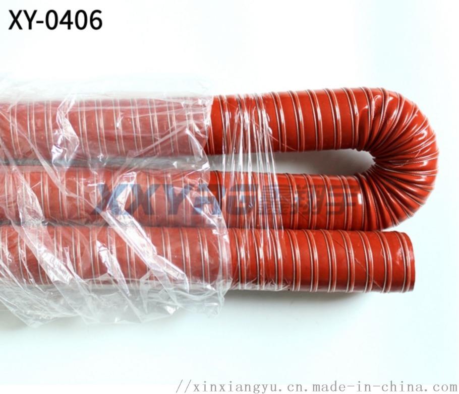 红色耐高温除湿干燥机通风排气软管 耐热耐高温风管157707905