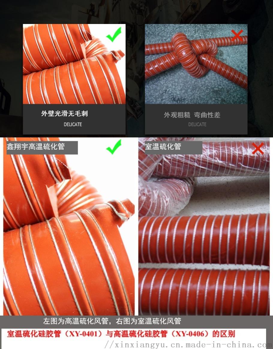 红色耐高温除湿干燥机通风排气软管 耐热耐高温风管157708165