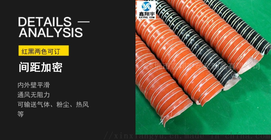 红色耐高温除湿干燥机通风排气软管 耐热耐高温风管157708135