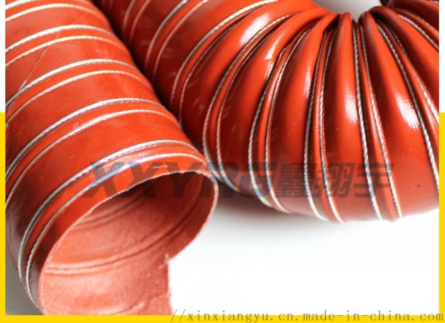 红色耐高温除湿干燥机通风排气软管 耐热耐高温风管157708195