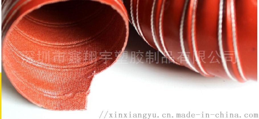 红色耐高温除湿干燥机通风排气软管 耐热耐高温风管157708235