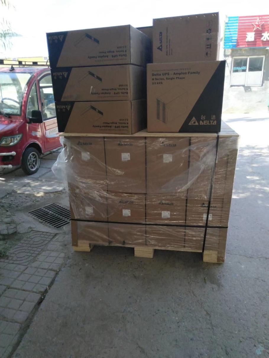 台达GES-EH20K三相主机报价157835525