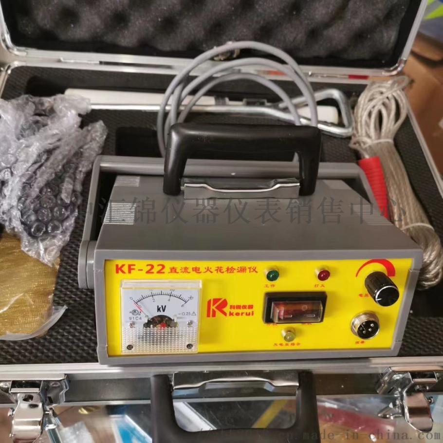指针电火花检漏仪