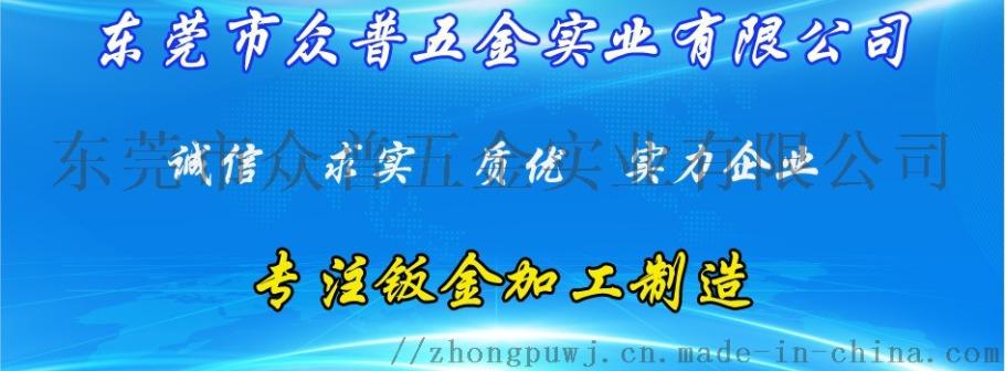 众普五金厂家直供304不锈钢钣金加工来图样批量定制157872015