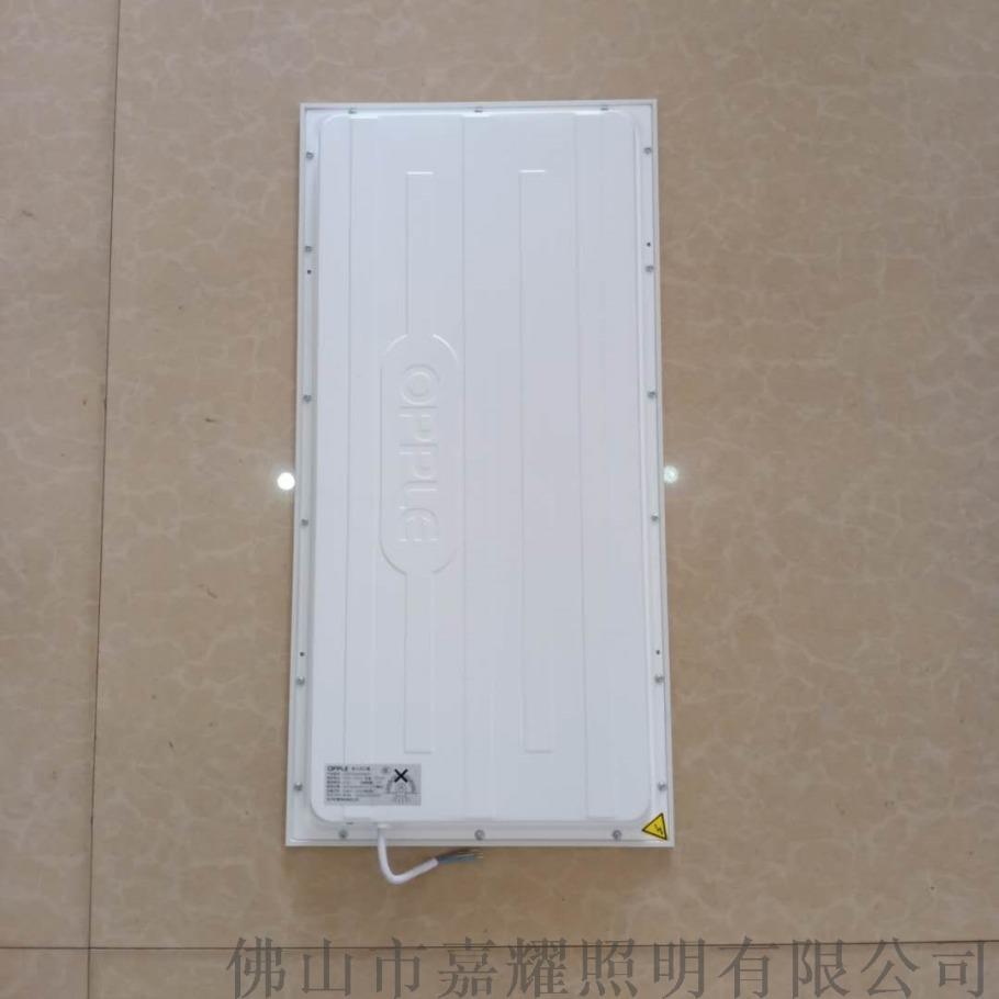 欧普众三代3060-1.jpg