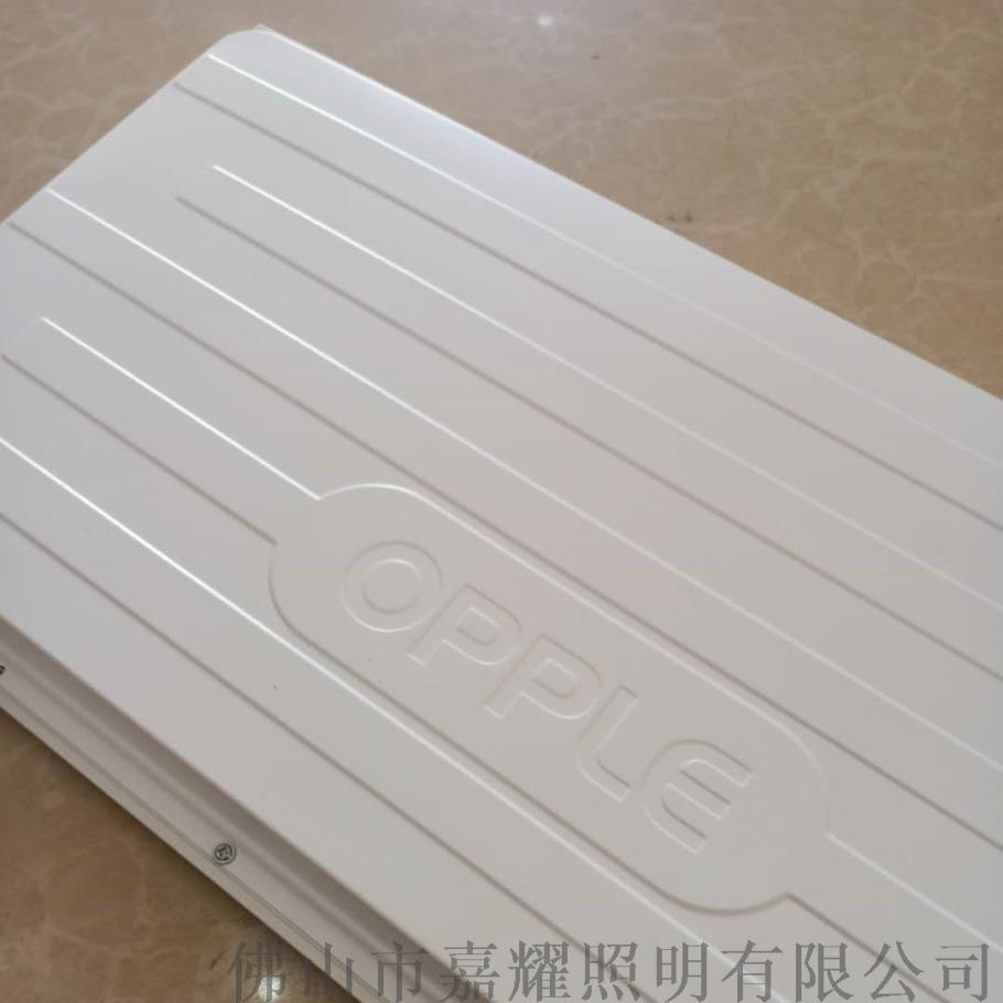 欧普众三代3060-3.jpg