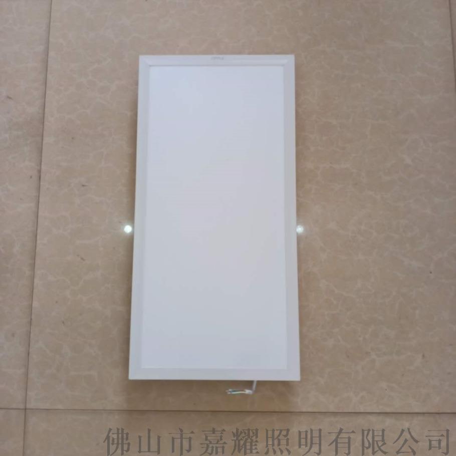 欧普众三代3060-5.jpg