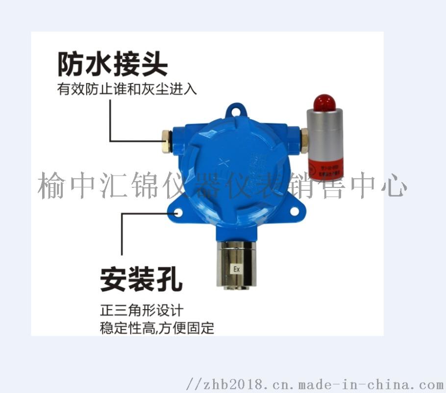 气体变送器6.png