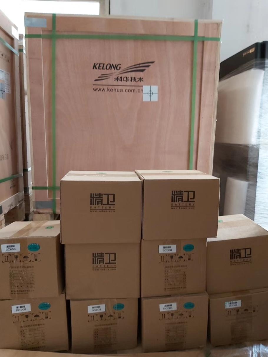 科华YTR1110-UPS电源10KVA报价157846275