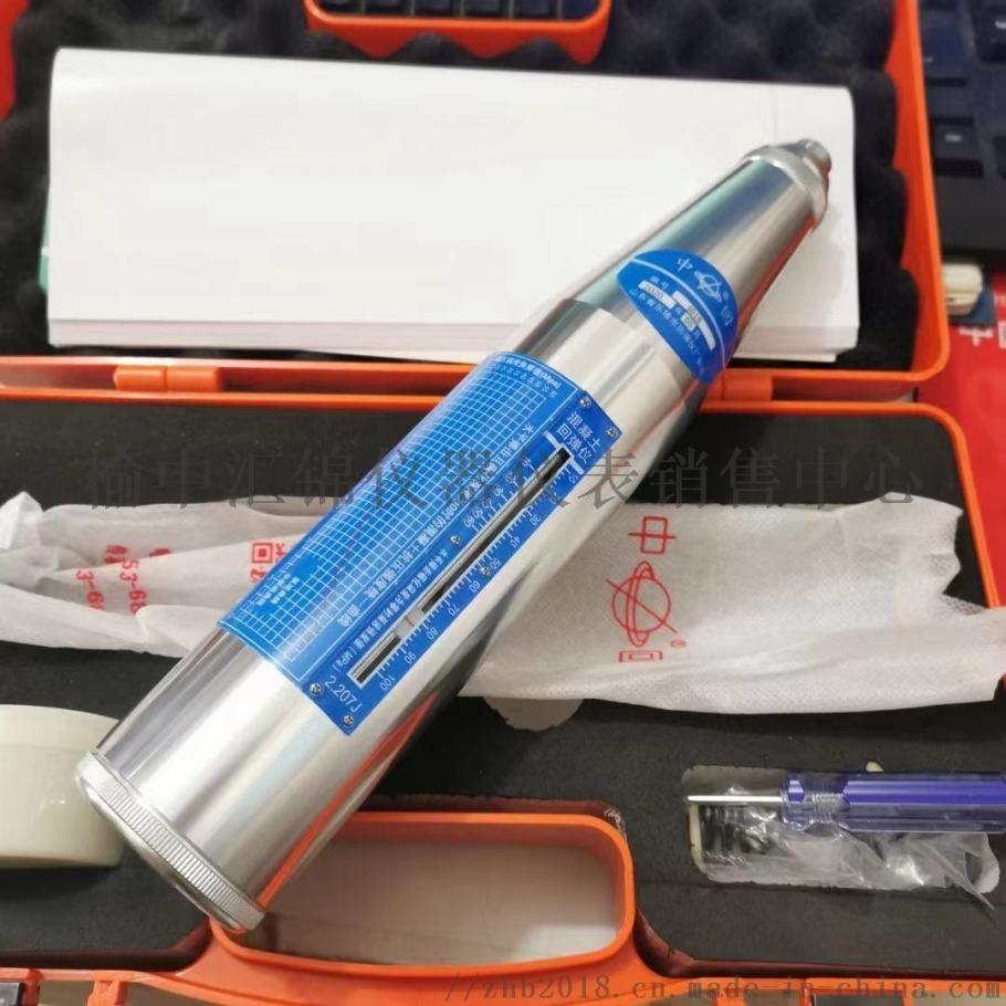 兰州有卖ZC3-A混凝土回弹仪159386505