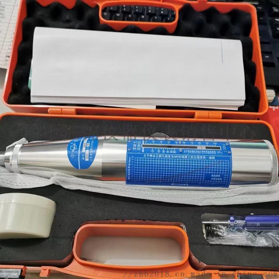兰州有卖ZC3-A混凝土回弹仪159386485