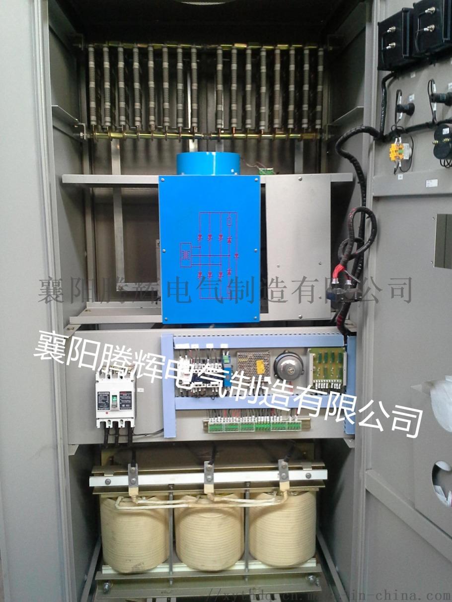 压缩机相匹配同步电动机励磁柜触摸屏数字控制励磁柜791513905