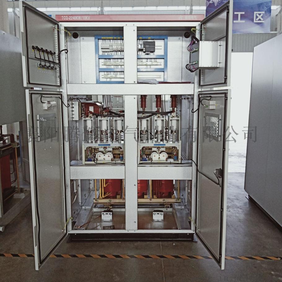 TCQ智能调压软起动柜新型智能调压软启动柜159409825