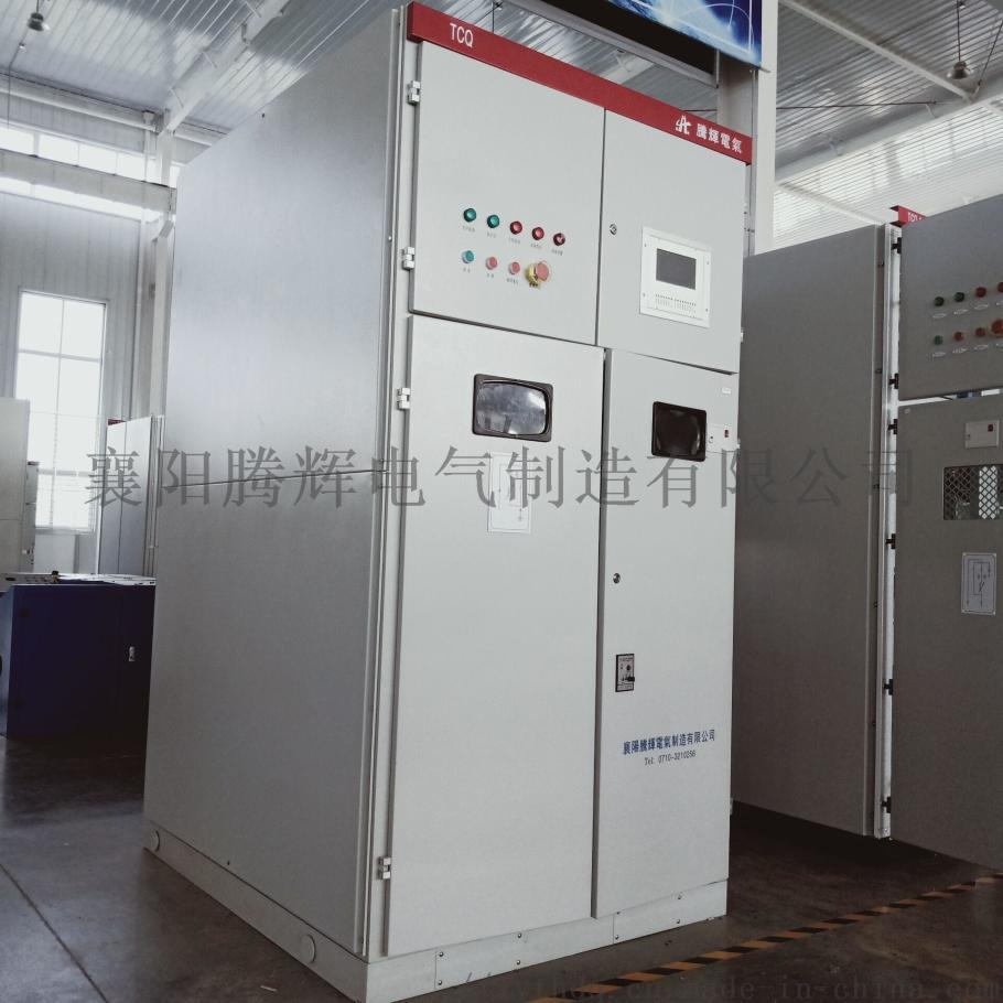 TCQ智能调压软起动柜新型智能调压软启动柜159409845
