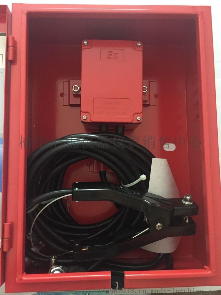 静电报 器3.jpg