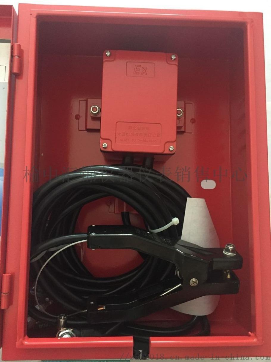 静电报 器2.jpg