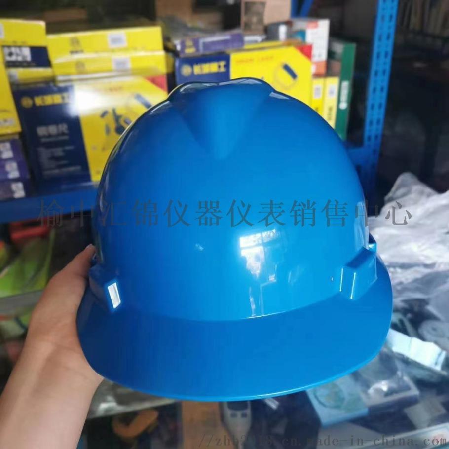 蓝色安全帽1.jpg