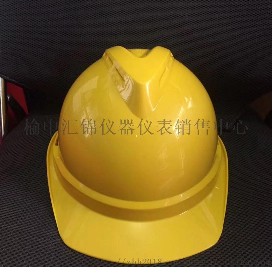 黄色安全帽.png