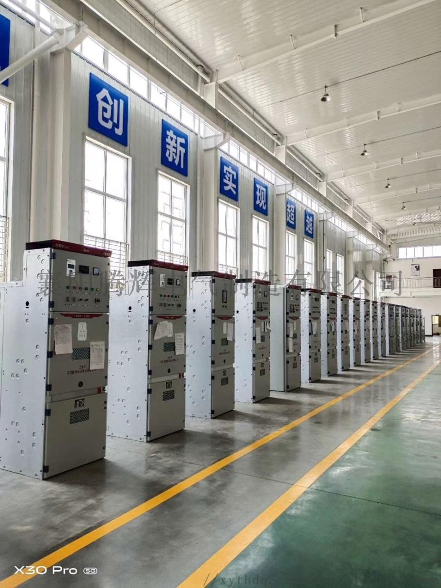 襄阳软启动柜生产厂家腾辉电气降低起动电流的软起动159567325