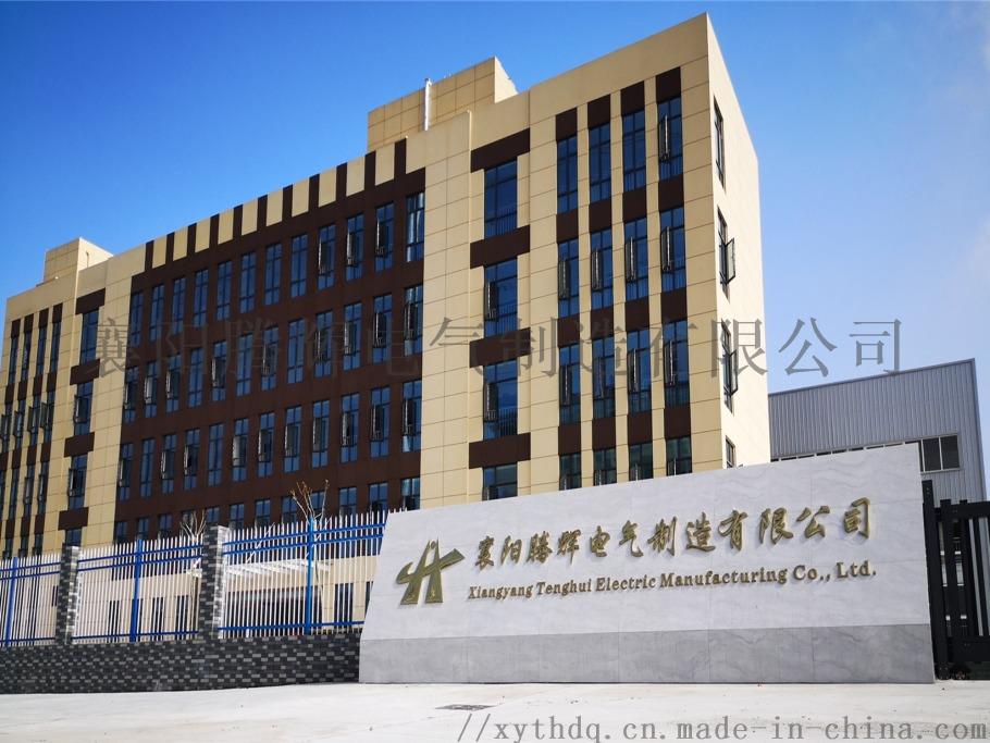 湖北襄樊高压电机软起动柜_水电阻软起动柜159190115