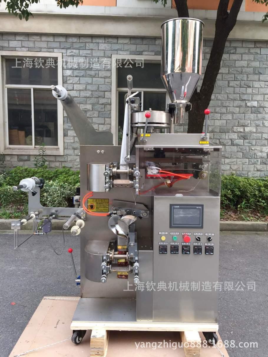橄榄茶袋泡茶包装机[葛根粉袋泡茶包装机]野山茶袋泡茶包装机