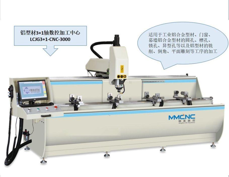 LCJG3-CNC-3000