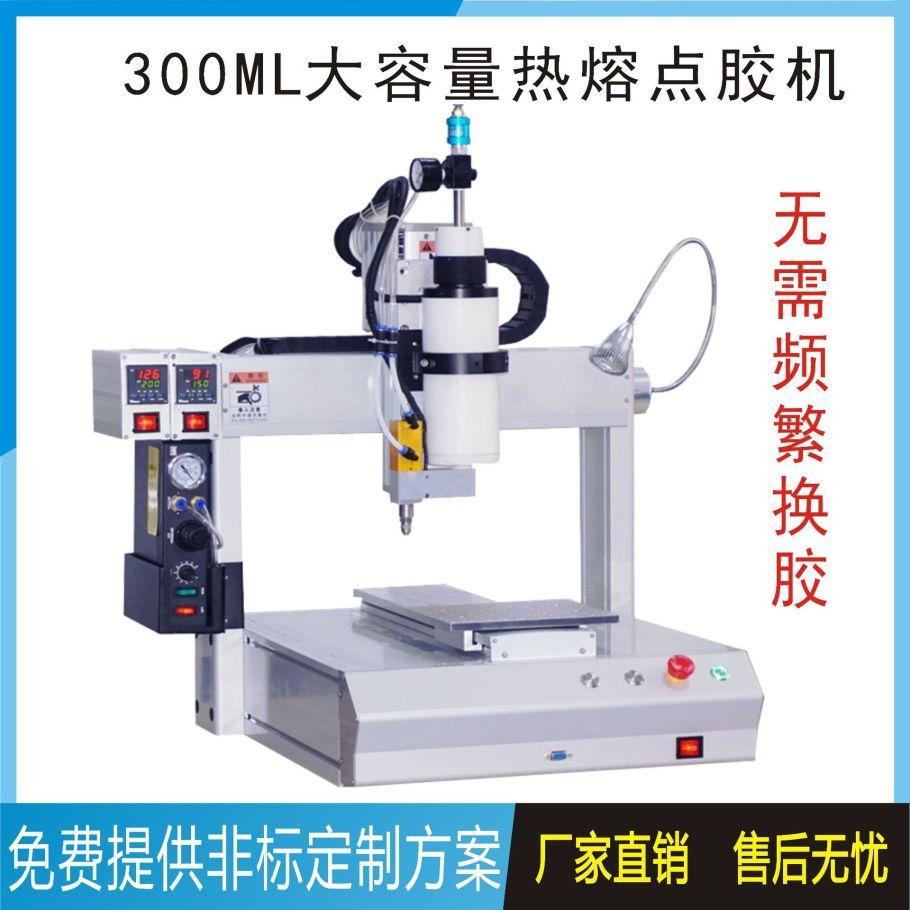 300ML大容量点胶机.jpg