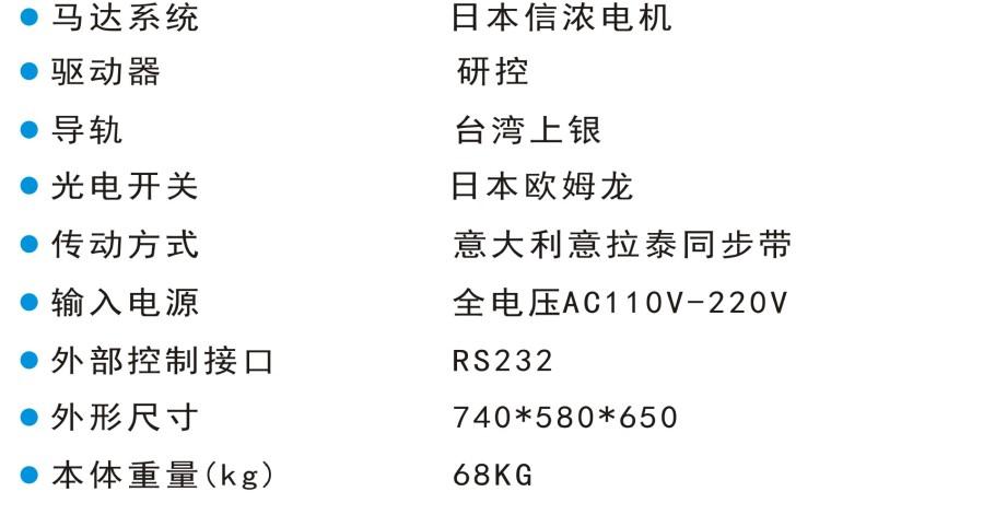产品参数2.jpg