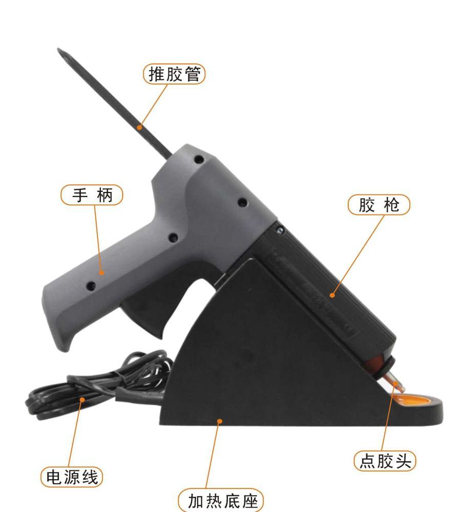 热熔胶枪(产品说明).jpg