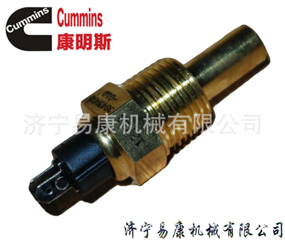 M11水温传感器