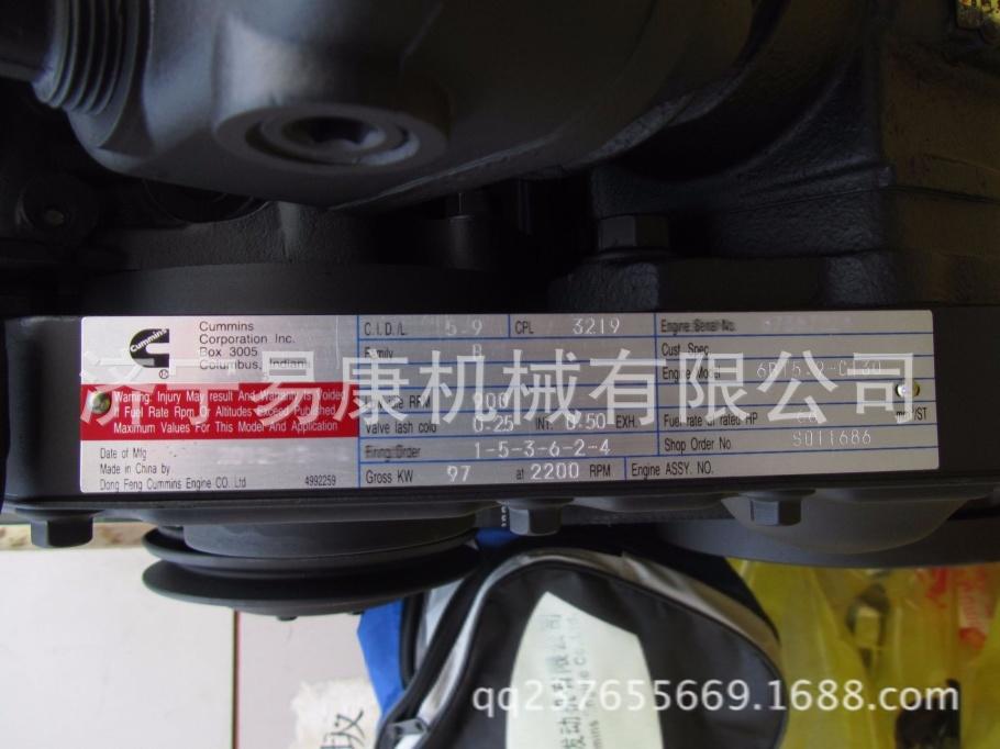 B5.9发动机