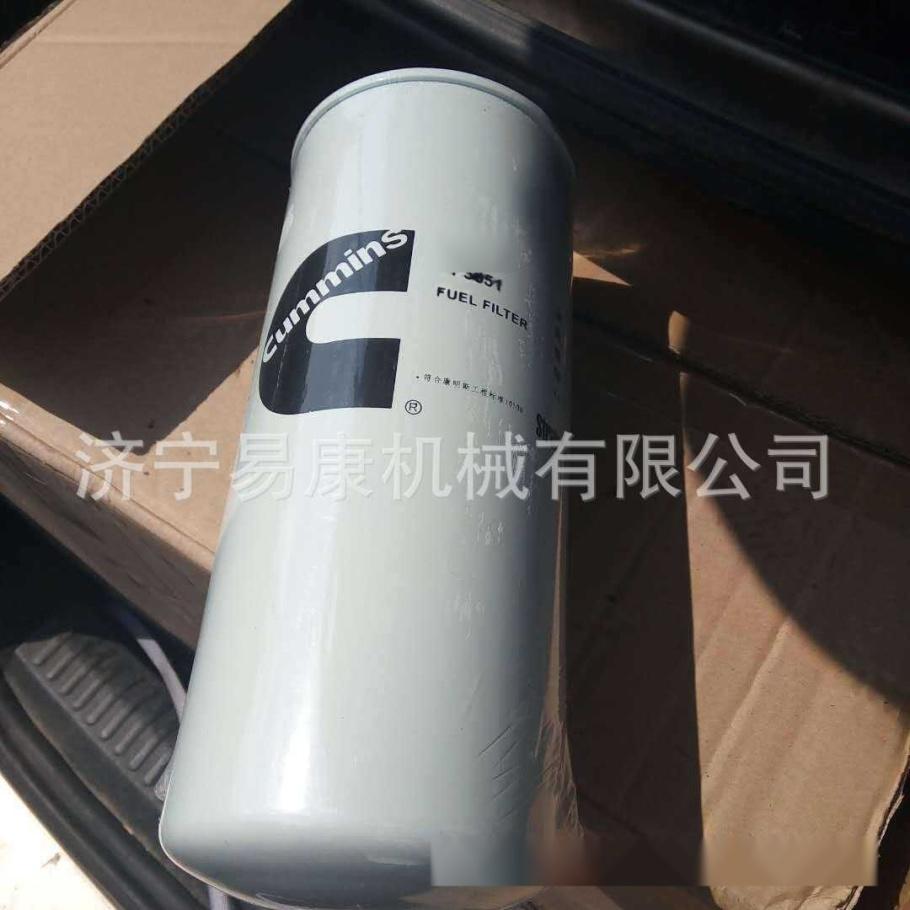 QSN燃油滤清器