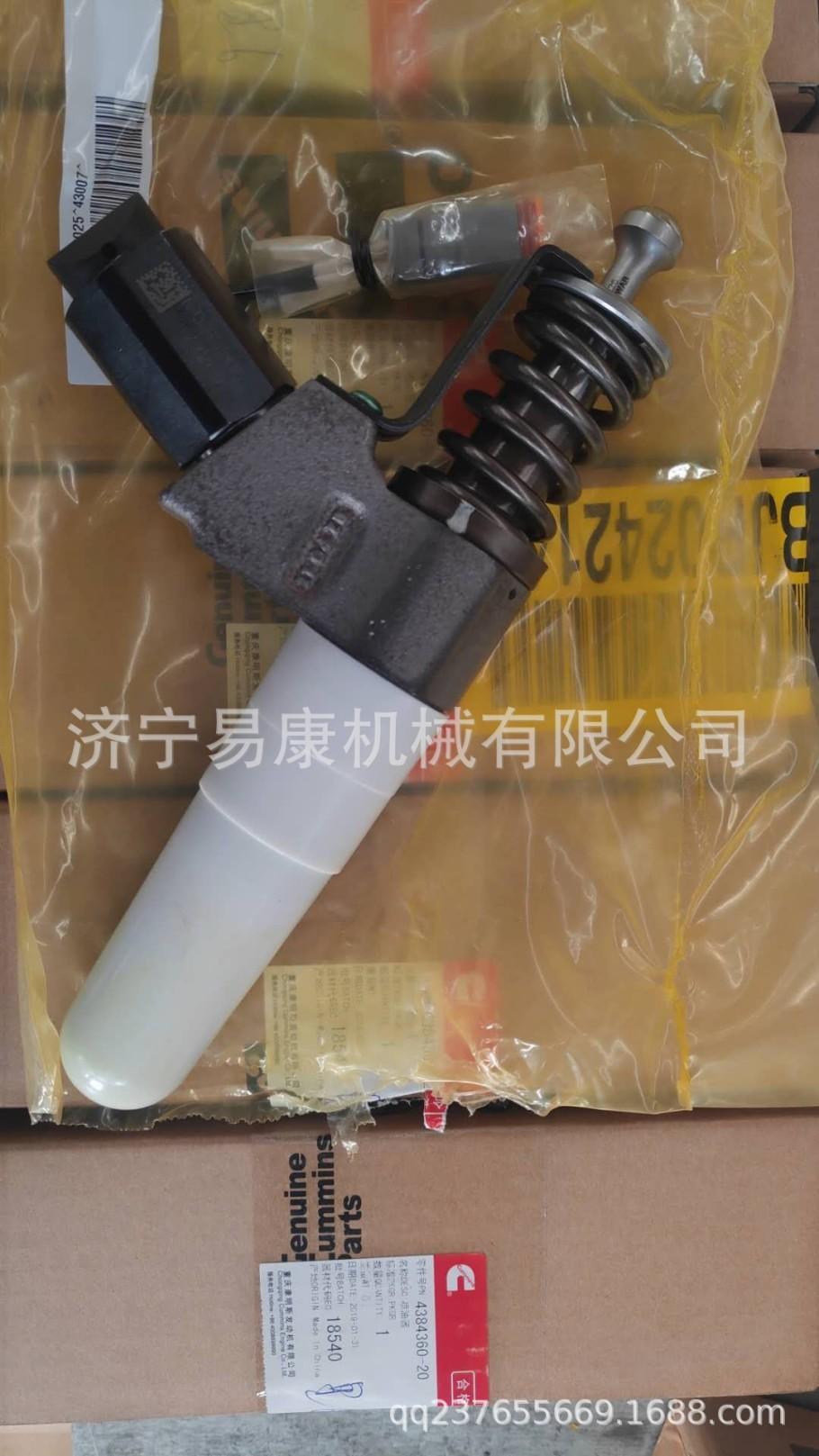 QSN喷油器