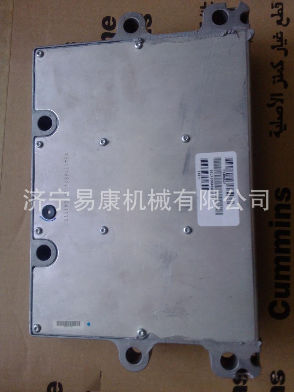 控制模块3408501