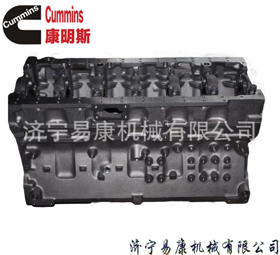 M11缸体