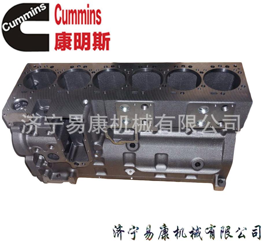 6CT缸体C5260561