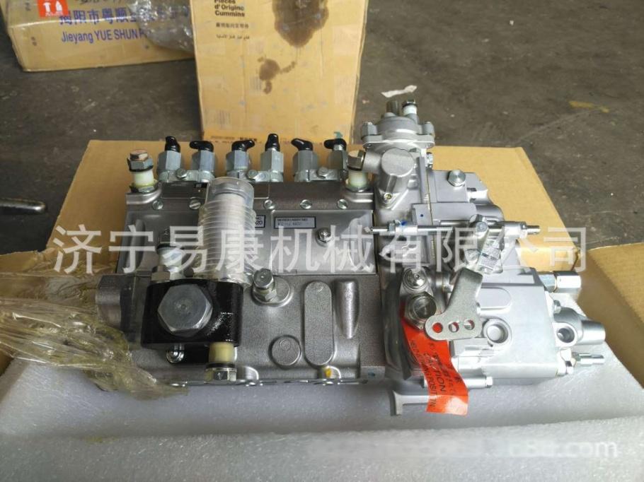 燃油泵4063844