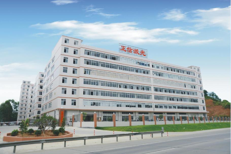 Zhengxin Company