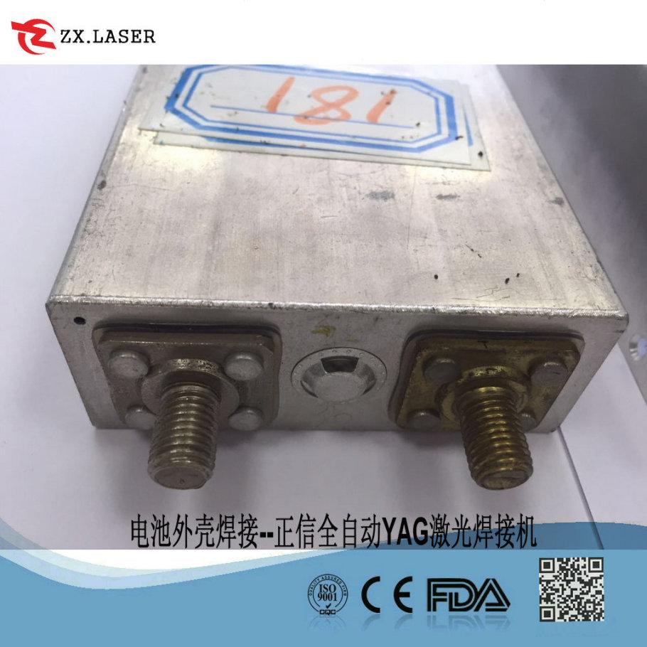 復件 (2) 電池外殼焊接