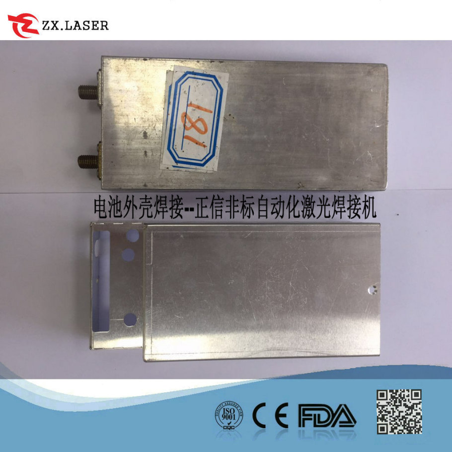 復件 (4) 電池外殼焊接
