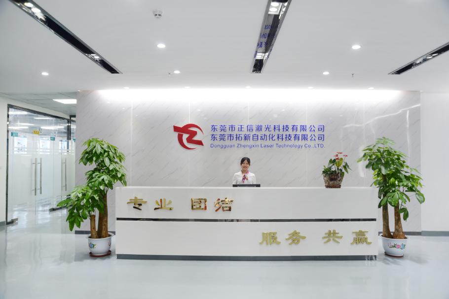 Zhengxin