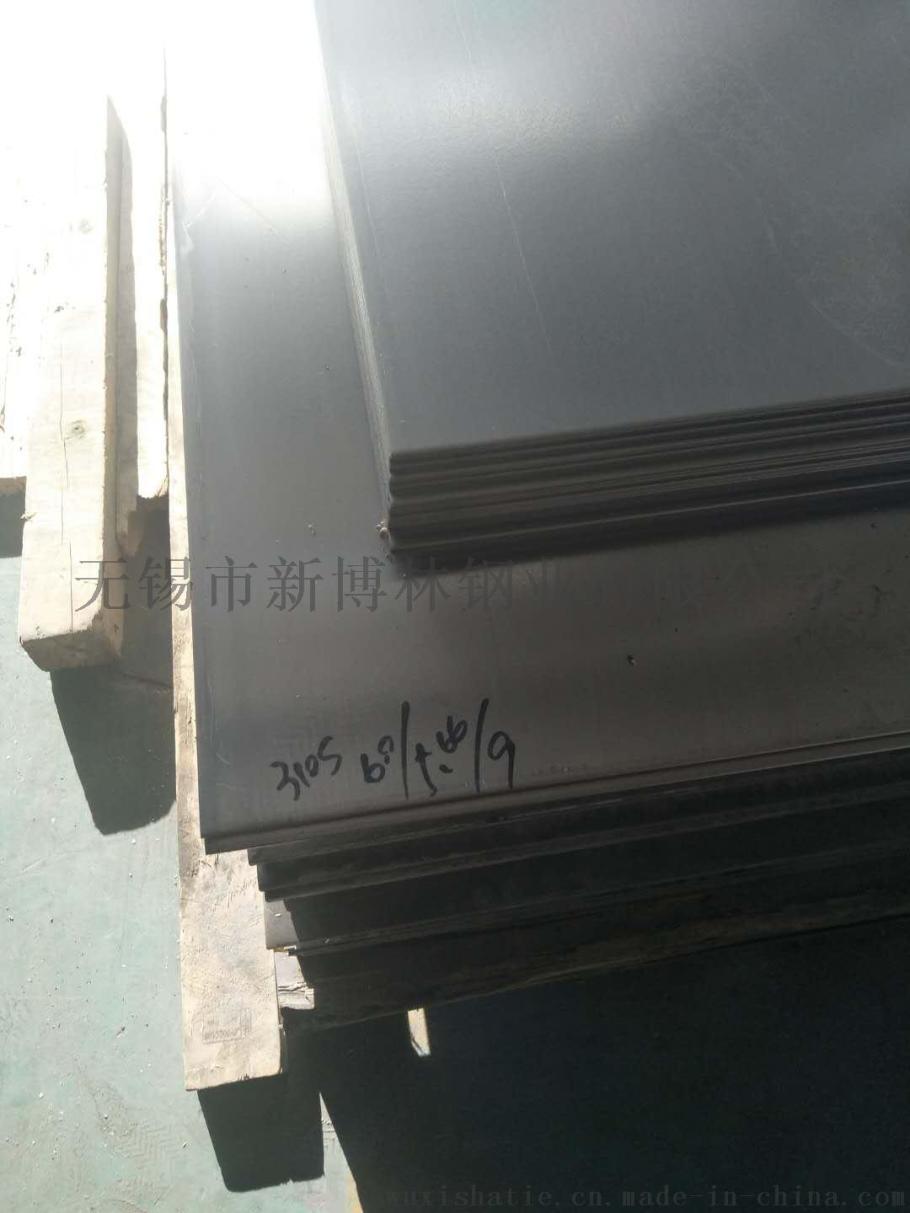 南京310S太钢不锈钢板材37908752
