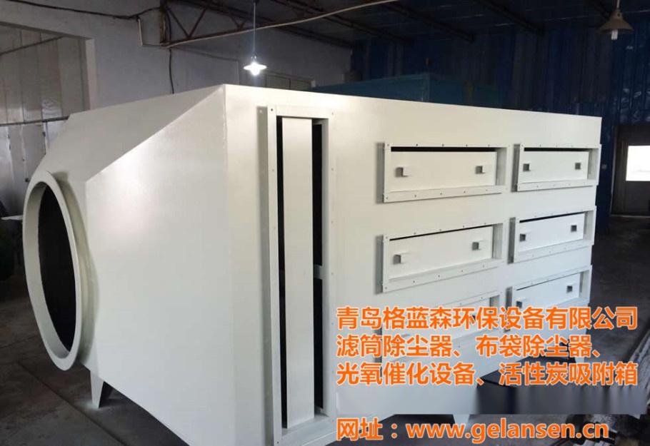 青岛工业废气处理设备,活性炭吸附塔38231042